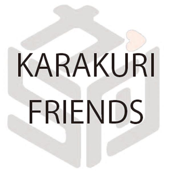 Each Friend of KCG