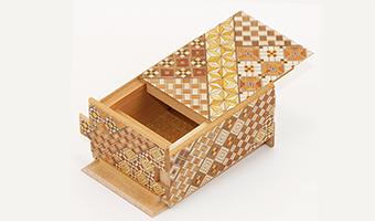 現在の秘密箱